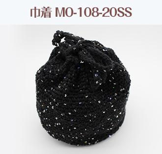 プレジデント スパンコールコットン使用 巾着 MO-108-20SS