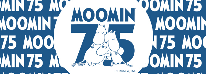 ムーミン75周年MV