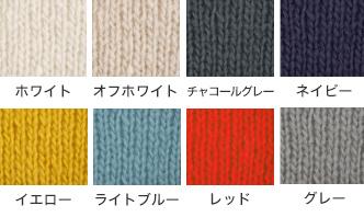 手つむぎ風タム糸 カラーバリエーション画像