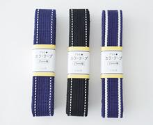 カラーテーププラス ステッチ/ライン 商品画像