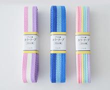 カラーテープ プラス ストライプ/レインボー 商品画像