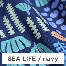SEA LIFE/navy
